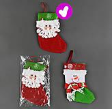 Рождественский носок «Дед Мороз», C22734, доставка