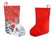 Рождественский носок для подарков, C30748, цена