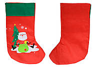 Рождественский Сапог, C22437