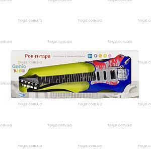 Рок-гитара для детей, PG89