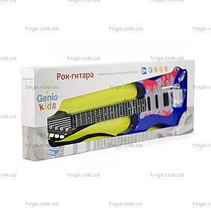 Рок-гитара для детей, PG89, цена