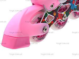 Ролики для девочек, размер 30-33, F1-K17 30-33, детские игрушки