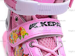 Ролики для девочек, размер 30-33, F1-K17 30-33, toys.com.ua