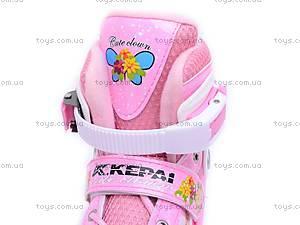 Ролики для девочек, розовые, F1-K17 34-37, игрушки