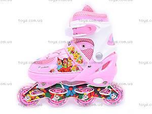 Ролики для девочек, розовые, F1-K17 34-37