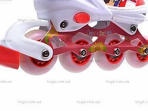 Ролики для девочки, с регулировкой размера, E02857, toys.com.ua