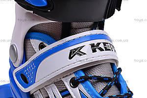 Ролики для начинающих, голубые, F1-K06 30-33, отзывы