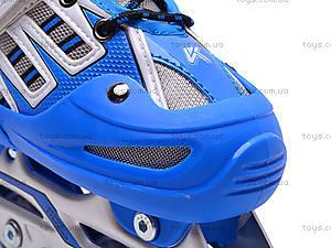 Ролики для начинающих, голубые, F1-K06 30-33, цена