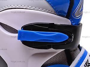 Ролики для начинающих, голубые, F1-K06 30-33, детские игрушки