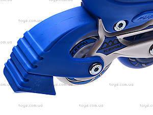Ролики для начинающих, голубые, F1-K06 30-33, toys.com.ua
