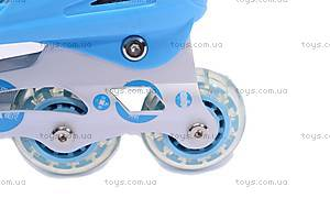 Ролики для начинающих с колесами PVC, 13014S, фото
