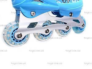 Ролики для начинающих с колесами PVC, 13014S, игрушки