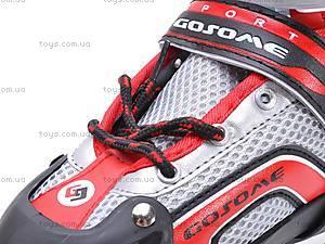 Ролики для начинающих, с сумкой, GX9003 S46-1, цена
