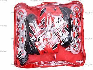 Ролики, с изменяемым размером , H00692, toys.com.ua