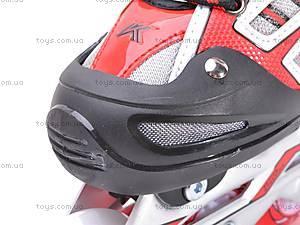 Ролики с металлической рамой, красные, F1-K06 34-37, цена