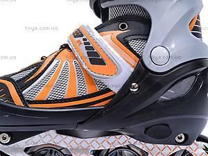 Ролики с металлической рамой, оранжевые, F1-V9 39-42, купить