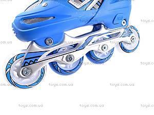 Ролики с металлической рамой, синие, F1-K06 34-37, купить
