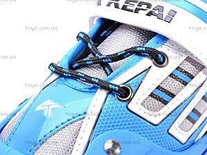 Ролики с металлической рамой, синие, F1-K06 34-37, отзывы