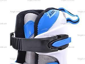 Ролики с металлической рамой, синие, F1-K06 34-37, детские игрушки
