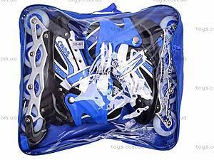Ролики с раздвижной рамой, H00692, toys.com.ua
