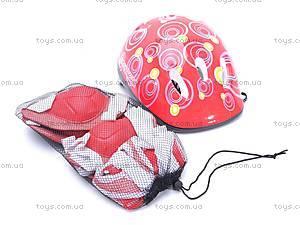 Ролики с защитой и шлемом, GX8905 L, цена