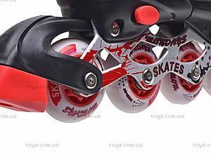 Ролики Skates с регулируемым размером, H00693, фото
