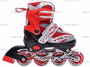 Ролики Skates с регулируемым размером, H00693, цена
