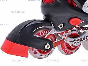 Ролики Skates с регулируемым размером, H00693, магазин игрушек