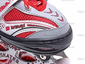 Ролики Skates с регулируемым размером, H00693, toys.com.ua