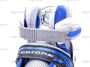 Ролики в сумке, с колесами PU, GX9003 M/46-1, фото