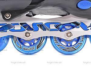Ролики в сумке, с колесами PU, GX9003 M/46-1, отзывы