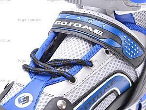Ролики в сумке, с колесами PU, GX9003 M/46-1, игрушки