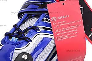 Роликовые коньки, 38-41 размера, GX9006 L, купить