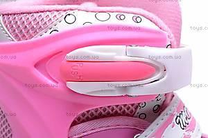 Роликовые коньки для девочки, H00693, купить