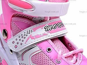 Роликовые коньки для девочки, H00693, фото