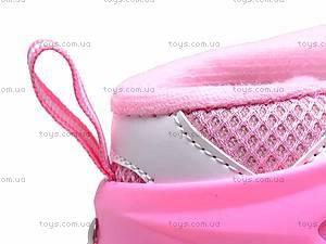 Роликовые коньки для девочки, H00693, отзывы