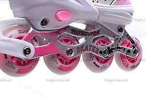 Роликовые коньки для девочки, H00693, детские игрушки