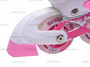 Роликовые коньки для девочки, H00693, магазин игрушек