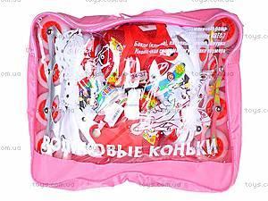 Роликовые коньки для девочки, с изменяемым размером, E02855, купить