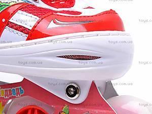 Роликовые коньки для девочки, с изменяемым размером, E02855, магазин игрушек