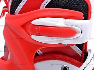 Роликовые коньки с изменяемым размером, H00692, цена