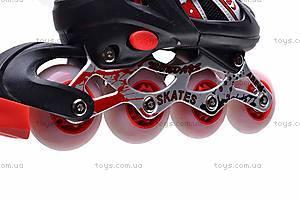 Роликовые коньки с изменяемым размером, H00692, игрушки