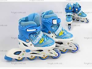 Роликовые коньки 31-34 р-р, голубые, JP-B1  466-14 S ГОЛУБ