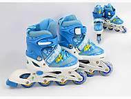 Роликовые коньки 31-34 р-р, голубые, JP-B1  466-14 S ГОЛУБ, фото