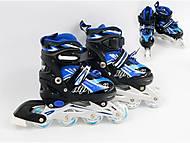 Роликовые коньки 31-34 размера, сине-черные, JP-L 902  466-11 S СИН, детские игрушки