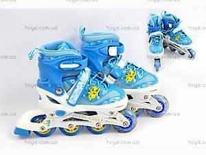 Роликовые коньки 35-38 размер, голубые, JP-B1  466-14 M ГОЛУБ