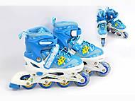 Роликовые коньки 35-38 размер, голубые, JP-B1  466-14 M ГОЛУБ, отзывы