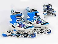 Роликовые коньки 39-42 размер, голубые, ST 9005  466-586 L ГОЛУБ, фото