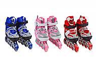 Ролики NRG Sport размер 28-33, колеса светятся  3 цвета, 8101C, купить