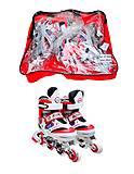 Роликовые коньки 31-34 размер, ST 9005  466-586 S КРАСН, детские игрушки